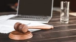 Эпохальная реформа: ВГосдуме обсуждают законопроект опроведении судов вонлайн-формате