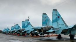 Видео: Су-34 уничтожили самолеты иаэродром противника входе учебного воздушного боя