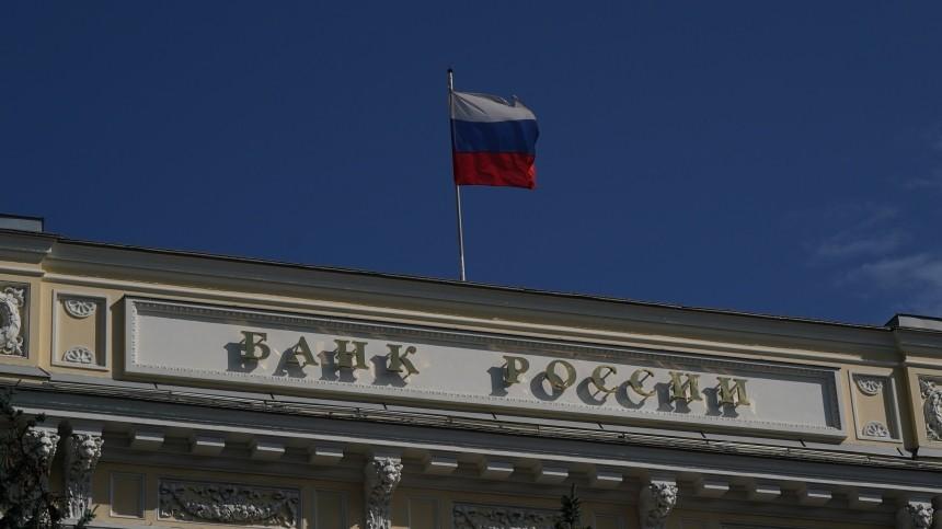 Центробанк отозвал лицензию уекатеринбургского банка «Нейва»