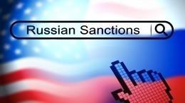 «Невижу проблем»: Греф оценил последствия новых санкций США для экономики РФ