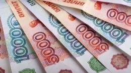 Советы отЦБ: как вернуть деньги, если увашего банка отозвали лицензию
