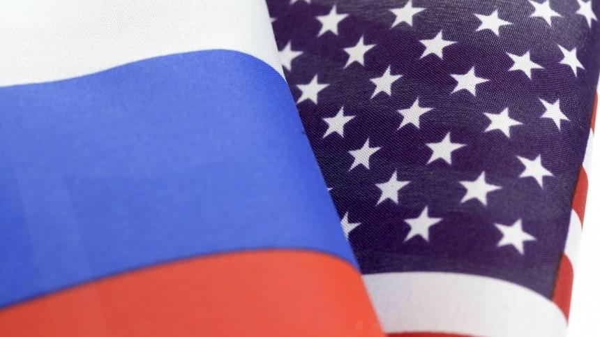 Лавров: МИД РФвскоре выпустит заявление обответе нанедружественные действия США