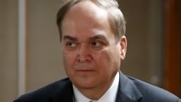 Лавров: посол РФвСША Антонов продолжает консультации вМоскве