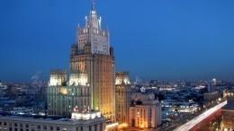 МИД РФ: вМоскве считают лицемерными призывы США кРФотказаться отэскалации