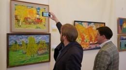 ВМоскве начала работу выставка «Таблица ипалитра»