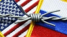 МИД РФ: Генпрокурору США идиректору ФБР запрещается въезд вРоссию