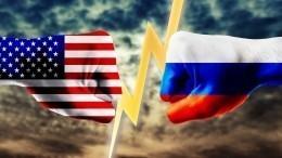 Байден изъявил желание «вернуть» Россию вмировое сообщество