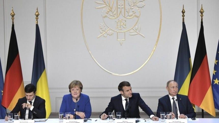 Макрон иМеркель заявили оважности «нормандского формата»