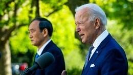Вашингтон заявил оготовности защищать Японию спомощью ядерного оружия