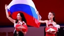 Стал известен гонорар российских фигуристов заучастие вкомандном ЧМ