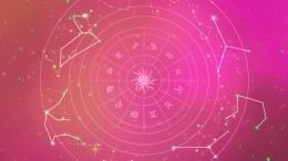 Астропрогноз для всех знаков зодиака нанеделю с26апреля по2мая