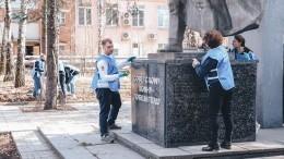 «Волонтеры Победы» открыли всероссийский субботник поуборке военных мемориалов