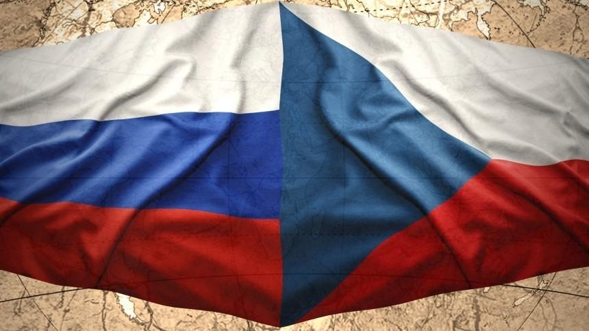 МИД Чехии заявил овысылке 18 российских дипломатов