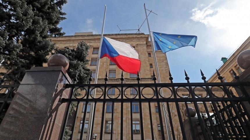 Захарова прокомментировала высылку российских дипломатов изЧехии