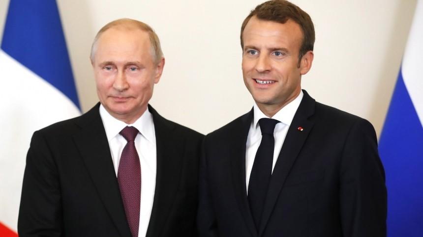 Макрон намерен вближайшее время провести переговоры сПутиным