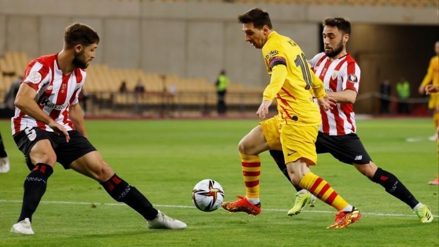 «Барселона» разгромила «Атлетик» вфинале Кубка Испании