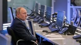 Как Путин оценил координационный центр правительстваРФ?