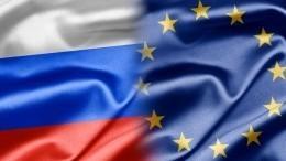 Глава Минобороны Германии заявила обисходящей отРоссии угрозе Европе