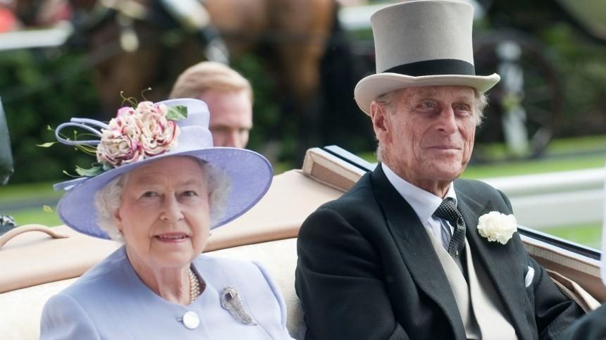 ОтЛиллибет: какое письмо оставила Елизавета II нагробу принца Филиппа?