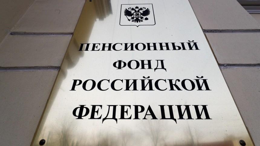 Какие выплаты россияне могут оформить дистанционно икак это сделать