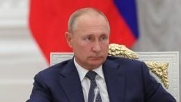 ВКремле рассказали овозможном участии Путина вклиматическом саммите