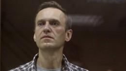 США пригрозили России последствиями из-за Навального