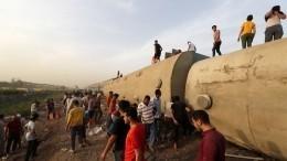 Названа причина схода поезда срельсов вЕгипте, при котором погибли 11 человек