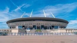 УЕФА может отдать Петербургу еще четыре матча Евро-2020