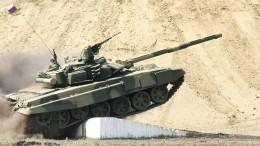 Российский Т-90 «затормозил» разработки всфере танкостроения США до2030 года