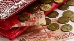 Эксперт рассказал оключевых критериях для эффективного накопления денег