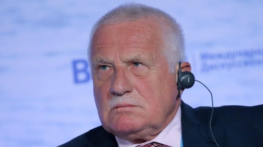 «Сфабрикованное чучело»: экс-лидер Чехии высказался овзрывах навоенных складах