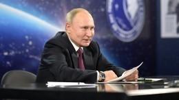Путин примет участие всаммите поклимату 22апреля