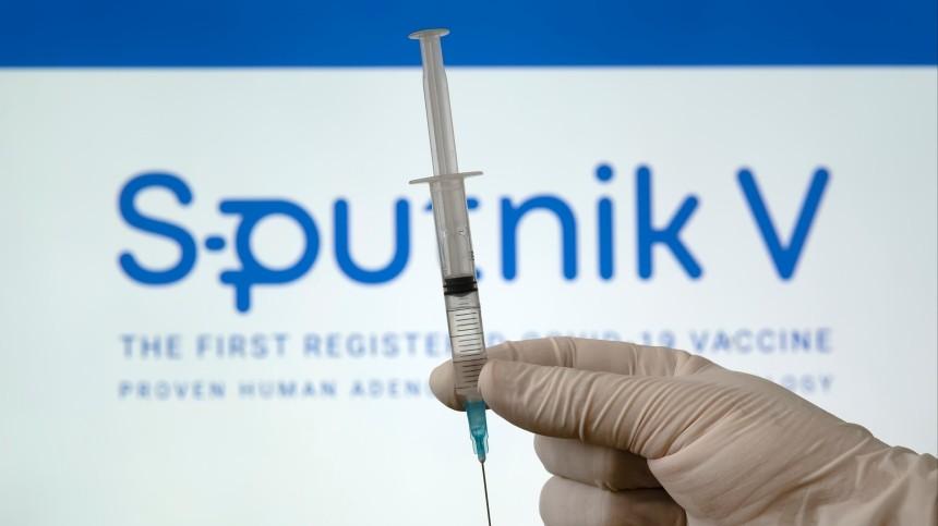 «Спутник V» назван самой эффективной вакциной откоронавируса вмире