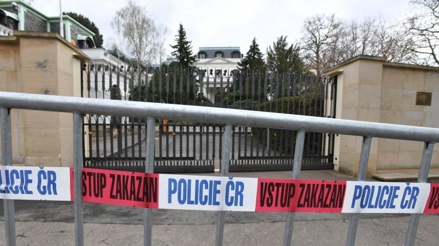 Чехия требует отРФвозврата парка Стромовка, занимаемого посольством вПраге