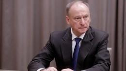 Патрушев ипомощник Байдена обсудили подготовку встречи глав РФиСША