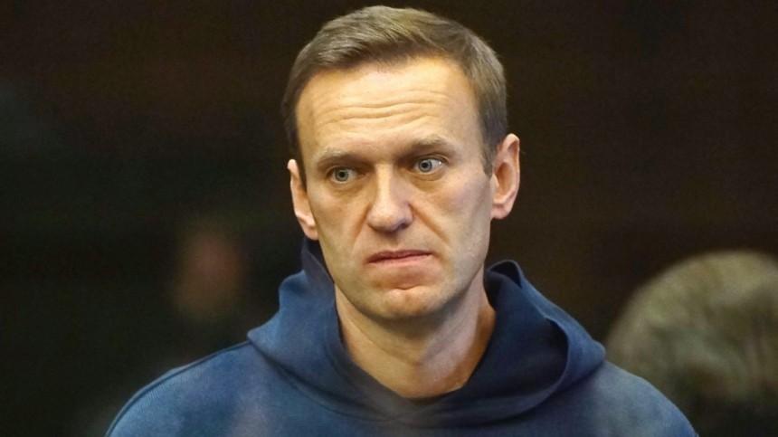 Наакцию вподдержку Навального собирают «массовку» за500 рублей