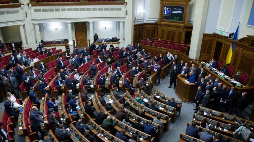 Фракция Зеленского вРаде призвала его разорвать дипломатические отношения сРФ