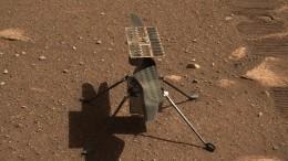 Видео: вертолет-дрон NASA совершил первый полет наМарсе