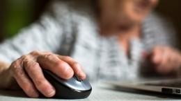 ВРоссии введут штрафы заотказ принимать документы вэлектронном виде