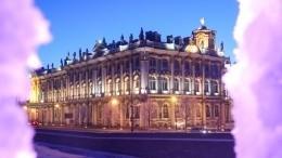 Здание Эрмитажа вошло вТОП-3 самых популярных дворцов изамков мира