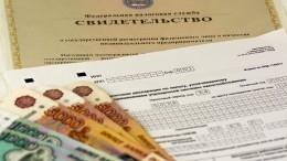 Путин подписал закон обупрощении получения налоговых вычетов