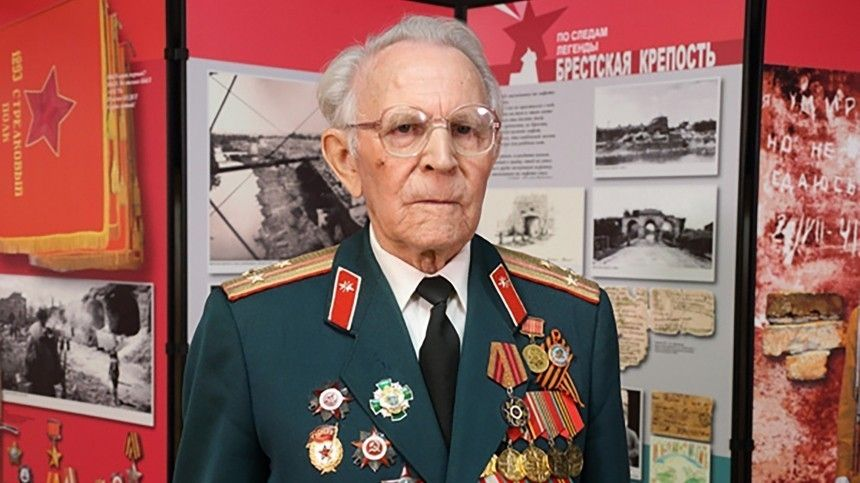Скончался последний защитник Брестской крепости