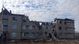 Названа вероятная причина взрыва вдоме под Нижним Новгородом