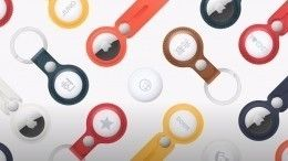 Apple вслед заSamsung презентовала гаджет, позволяющий найти потерянные вещи