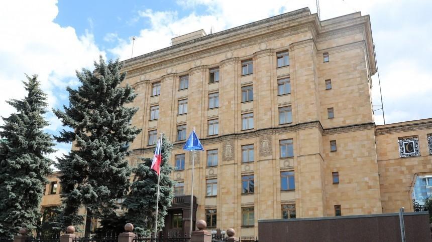 Чехия планирует объявить оновой высылке российских дипломатов