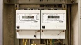ВРФпредложили ввести прогрессивную шкалу тарифов наэлектроэнергию