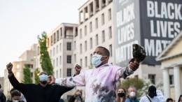 Миллионы американцев празднуют приговор поделу Флойда. Власти стягивают нацгвардию