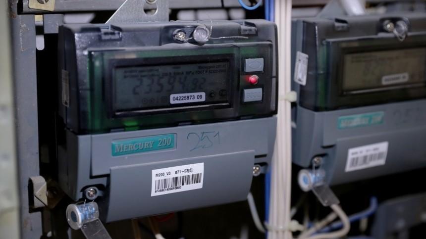 ВМинэнерго оценили идею ввести прогрессивную шкалу тарифов