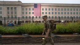 Пользователей сети напугало сообщение Пентагона оподготовке кядерной войне