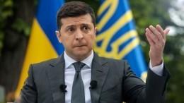 Зеленский водит Европу занос: политологи опредложениях президента Украины